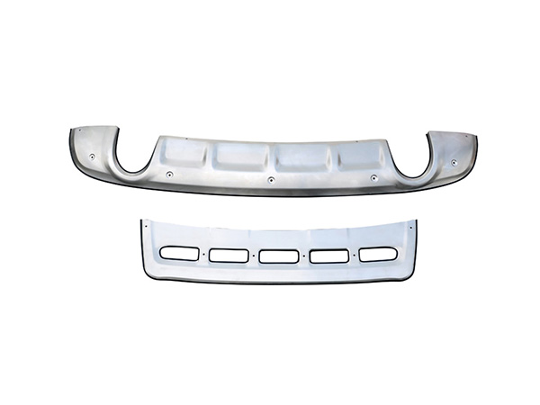Font Skid Plate For Q5 2013